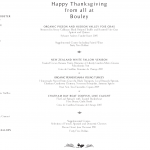 thanksgiving-menu-2012